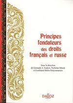 Principes fondateurs des droits Français et Russe